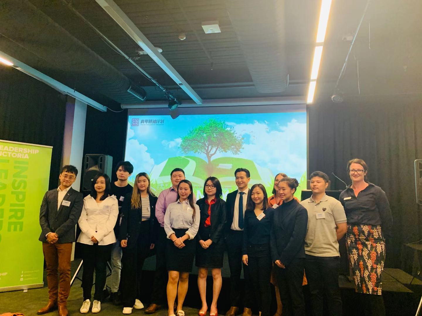 Chinese-Australian Youth Leadership Program Launched in Melbourne